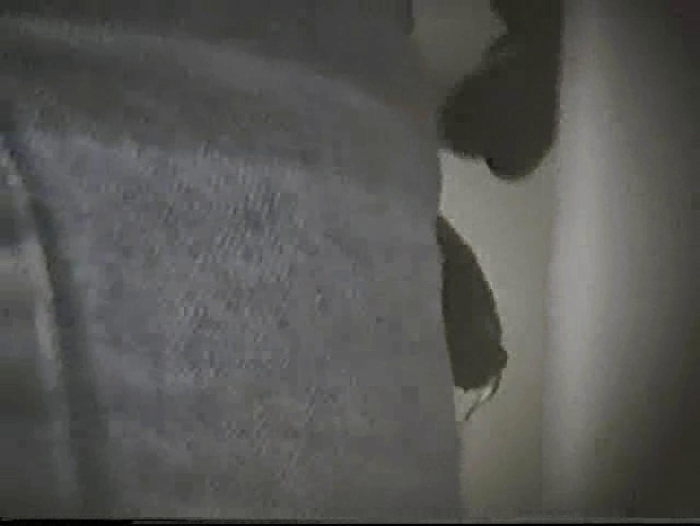 都内某所!禁断のかわや覗き2009年度版VOL.2 リーマン系男子 ゲイセックス画像 93枚 90