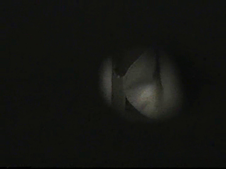 都内某所!禁断のかわや覗き2009年度版VOL.4 のぞき特集  75枚 7