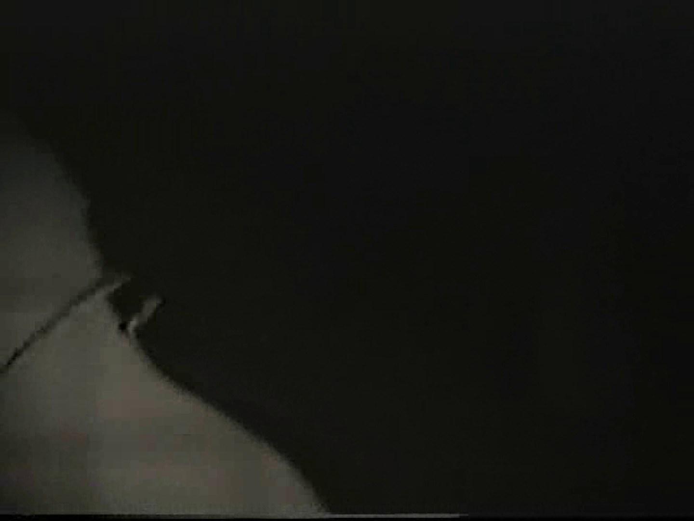 都内某所!禁断のかわや覗き2009年度版VOL.4 のぞき特集 | リーマン系男子  75枚 8