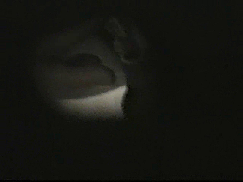 都内某所!禁断のかわや覗き2009年度版VOL.4 男・男・男 ゲイフリーエロ画像 75枚 10