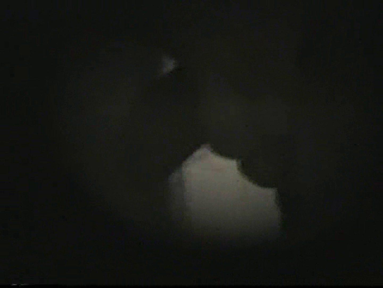 都内某所!禁断のかわや覗き2009年度版VOL.4 覗きシーン ゲイ無修正ビデオ画像 75枚 13