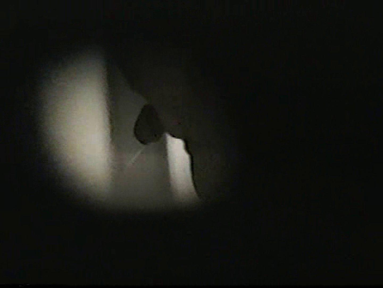 都内某所!禁断のかわや覗き2009年度版VOL.4 のぞき特集 | リーマン系男子  75枚 15