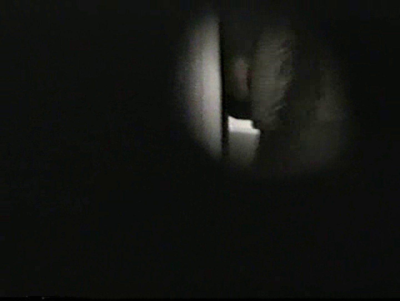 都内某所!禁断のかわや覗き2009年度版VOL.4 完全無修正版 ゲイ無修正画像 75枚 16