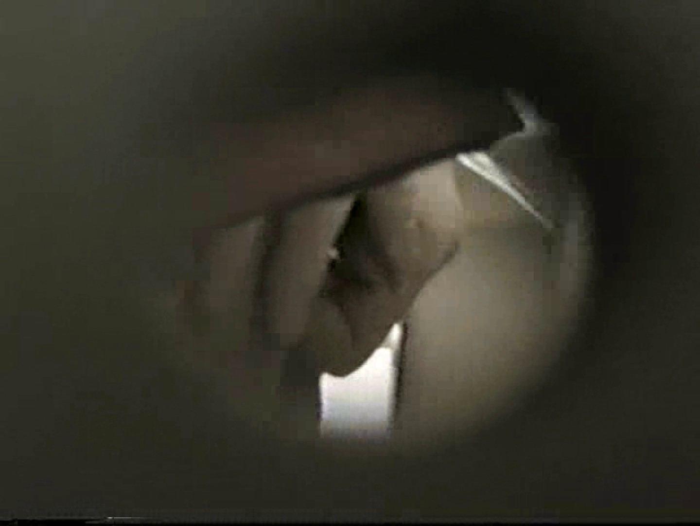 都内某所!禁断のかわや覗き2009年度版VOL.4 のぞき特集  75枚 28