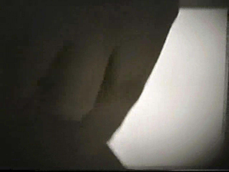 都内某所!禁断のかわや覗き2009年度版VOL.4 のぞき特集  75枚 35