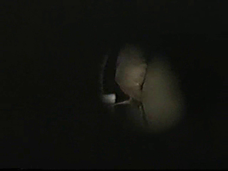 都内某所!禁断のかわや覗き2009年度版VOL.4 完全無修正版 ゲイ無修正画像 75枚 65