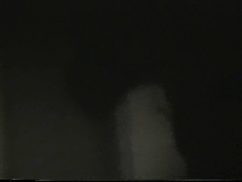 都内某所!禁断のかわや覗き2009年度版VOL.4 のぞき特集 | リーマン系男子  75枚 71