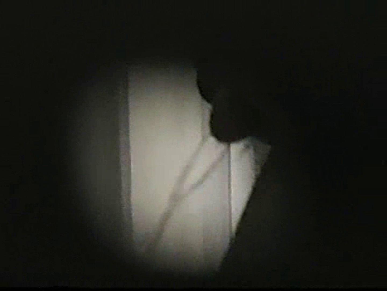 都内某所!禁断のかわや覗き2009年度版VOL.4 完全無修正版 ゲイ無修正画像 75枚 72