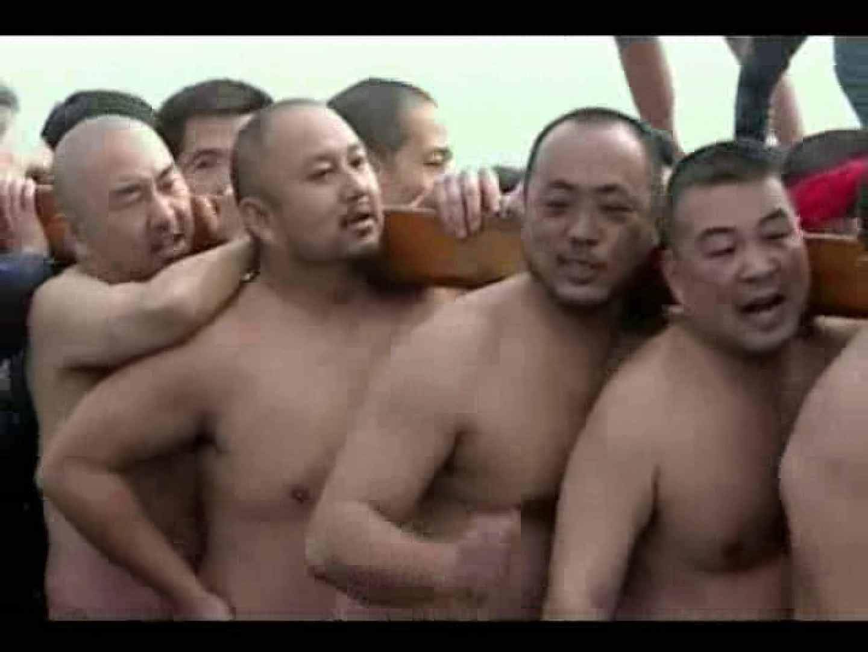 日本の祭り 第二弾!江ノ島寒中神輿裸祭 平成20年度 VOL.2 男・男・男 ゲイ無修正動画画像 74枚 2