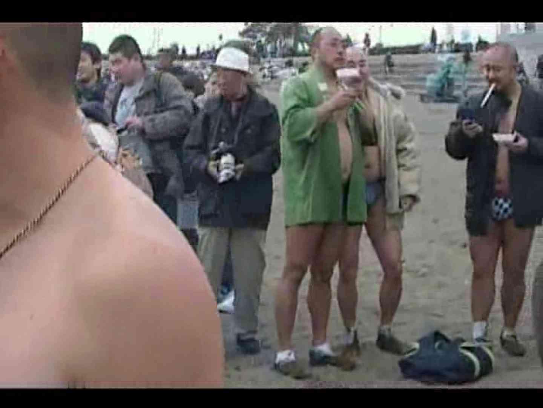 日本の祭り 第二弾!江ノ島寒中神輿裸祭 平成20年度 VOL.2 おやじ熊系男子 | 完全無修正版  74枚 57