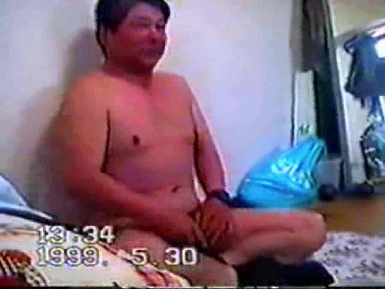 ポッチャリおやじのお家でオナニーVOL.1 おやじ熊系男子 ゲイ無料エロ画像 90枚 30