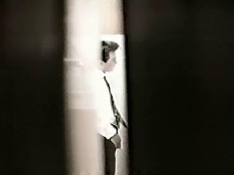 都内某所!禁断のかわや覗き2010年度版VOL.5 のぞき特集 ゲイ丸見え画像 110枚 36