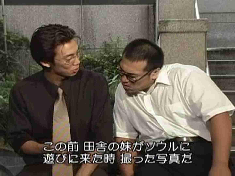 隣国発ドラマ!サラリーマンガチムチ&スジキンSEXVOL.1 0  80枚 60