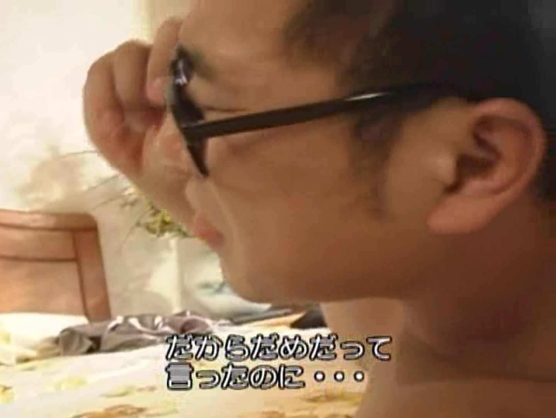 隣国発ドラマ!サラリーマンガチムチ&スジキンSEXVOL.1 男・男・男 ゲイセックス画像 80枚 77