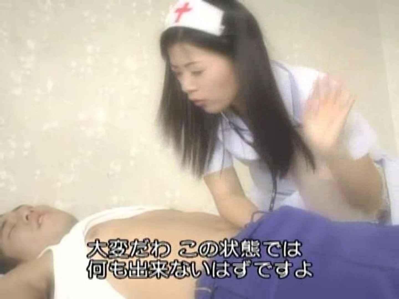 隣国発ドラマ!サラリーマンガチムチ&スジキンSEXVOL.1 スジ筋系男子 ゲイエロ動画 80枚 79