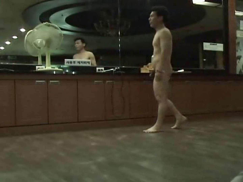 隣国ノンケさんの脱衣所&浴場覗き完全版!Vol.2 入浴・シャワーシーン 尻マンコ画像 63枚 11