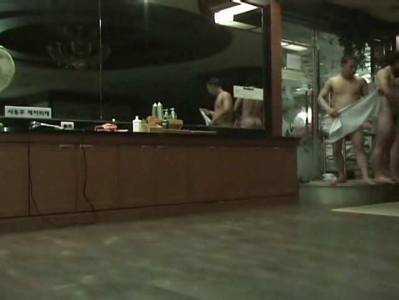 隣国ノンケさんの脱衣所&浴場覗き完全版!Vol.2 男・男・男 ゲイ無修正ビデオ画像 63枚 44