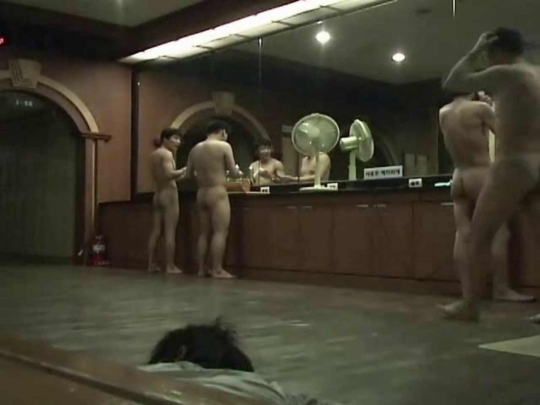 隣国ノンケさんの脱衣所&浴場覗き完全版!Vol.3 入浴・シャワーシーン  64枚 6