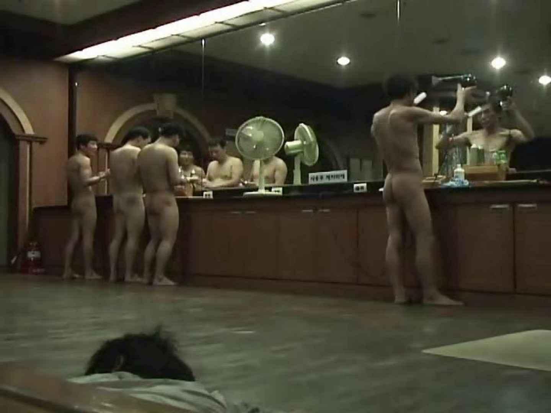 隣国ノンケさんの脱衣所&浴場覗き完全版!Vol.3 完全無修正版 ゲイ精子画像 64枚 8
