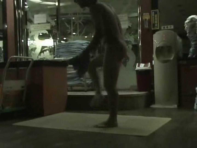 隣国ノンケさんの脱衣所&浴場覗き完全版!Vol.3 ノンケ ちんこ画像 64枚 33