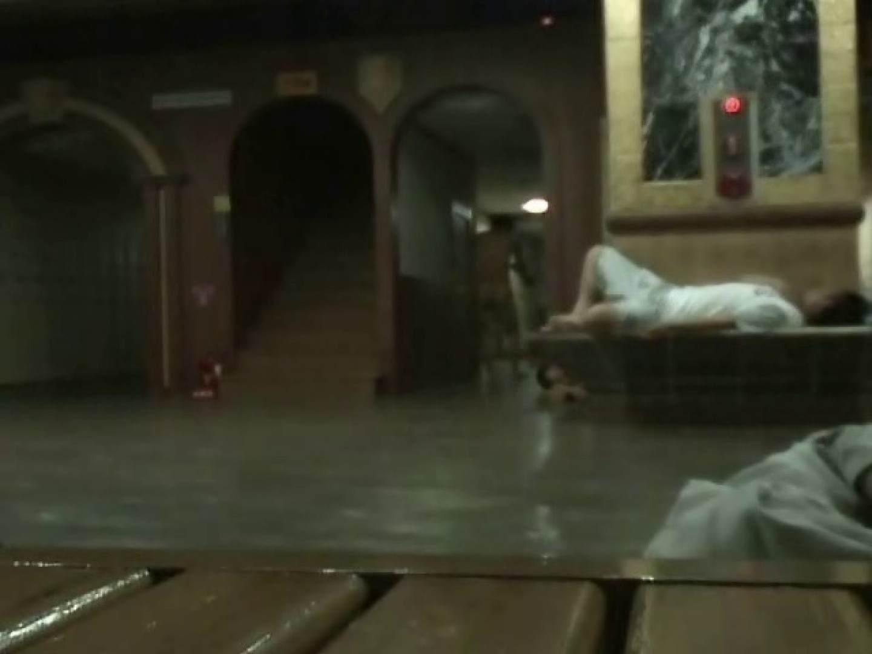 隣国ノンケさんの脱衣所&浴場覗き完全版!Vol.3 覗きシーン ゲイヌード画像 64枚 46