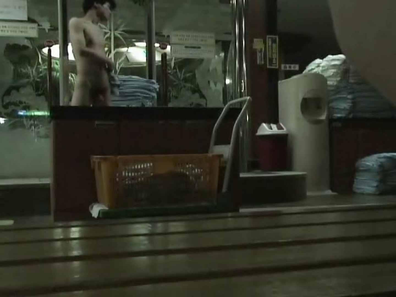 隣国ノンケさんの脱衣所&浴場覗き完全版!Vol.3 入浴・シャワーシーン   裸男子  64枚 49