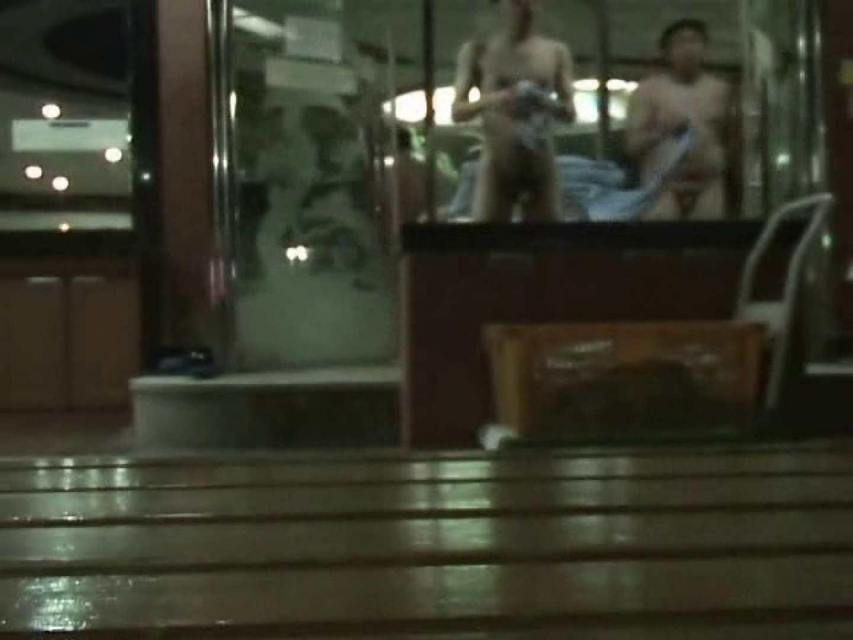 隣国ノンケさんの脱衣所&浴場覗き完全版!Vol.3 ノンケ ちんこ画像 64枚 51