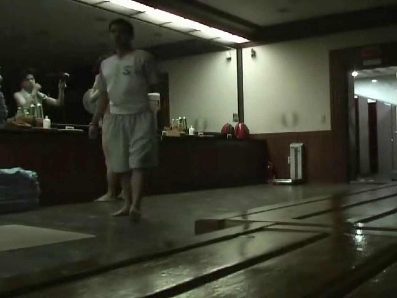 隣国ノンケさんの脱衣所&浴場覗き完全版!Vol.3 入浴・シャワーシーン  64枚 54