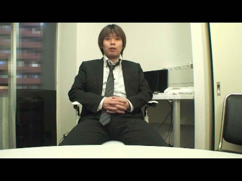 ノンケリーマンのひとりエッチ❤ エッチシーン ゲイエロ動画 102枚 38
