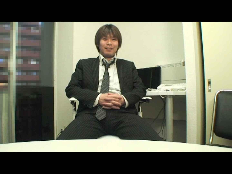 ノンケリーマンのひとりエッチ❤ スーツ男子 ちんこ画像 102枚 47