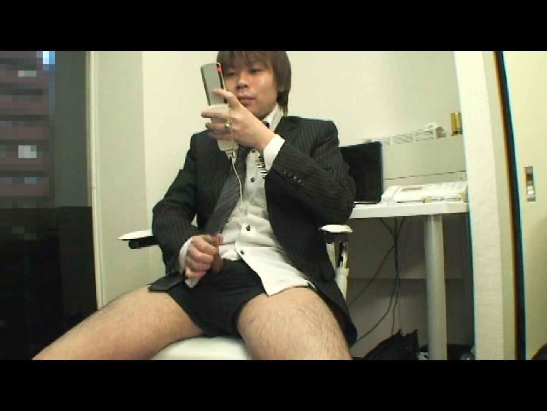 ノンケリーマンのひとりエッチ❤ 手コキ技あり ゲイ無料エロ画像 102枚 73