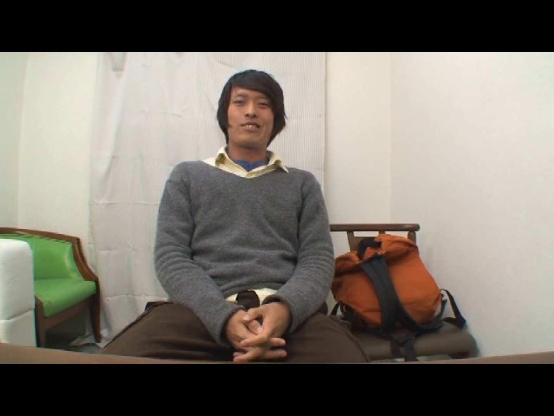 おしゃれスジキンノンケの携帯でチンポをコネコネ❤ 完全無修正版   スジ筋系男子  102枚 29