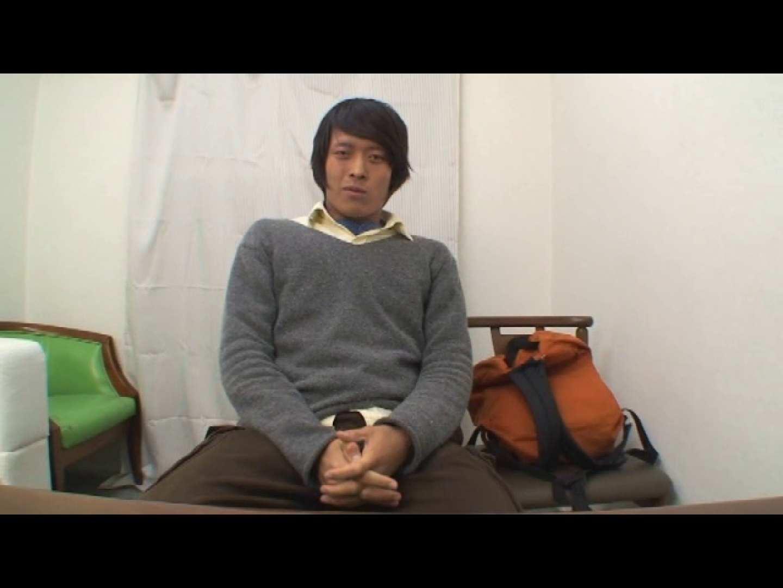 おしゃれスジキンノンケの携帯でチンポをコネコネ❤ オナニー編 ゲイ無料エロ画像 102枚 30