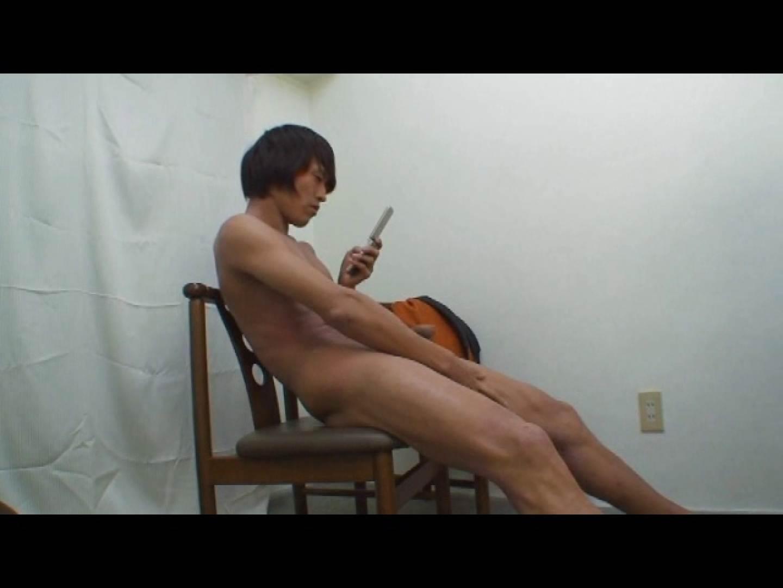 おしゃれスジキンノンケの携帯でチンポをコネコネ❤ チンポ特集 ゲイモロ見え画像 102枚 94