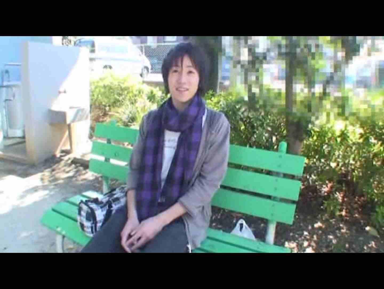 ジャニ系ノンケのハッテンハメ撮り!前編 フェラシーン 男同士動画 74枚 30