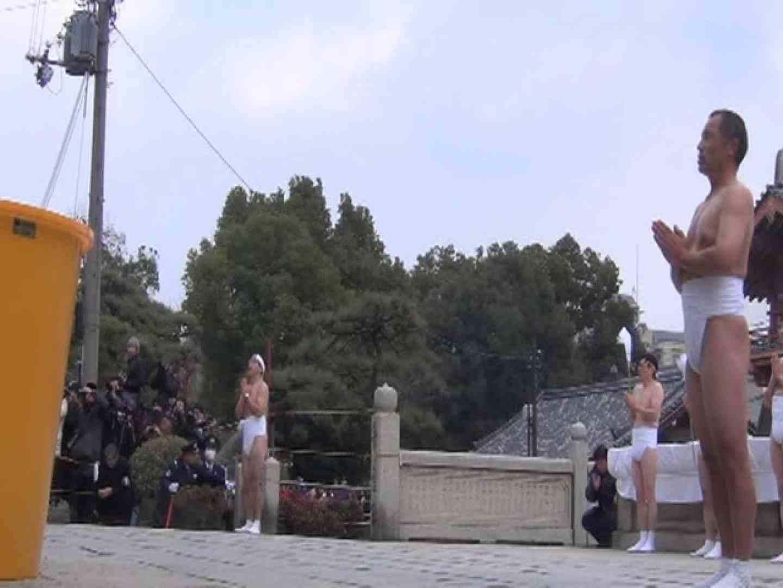 日本の祭り 第十弾!平成24年度ど●ど●vol.2 サル系男子 ゲイエロ画像 69枚 31