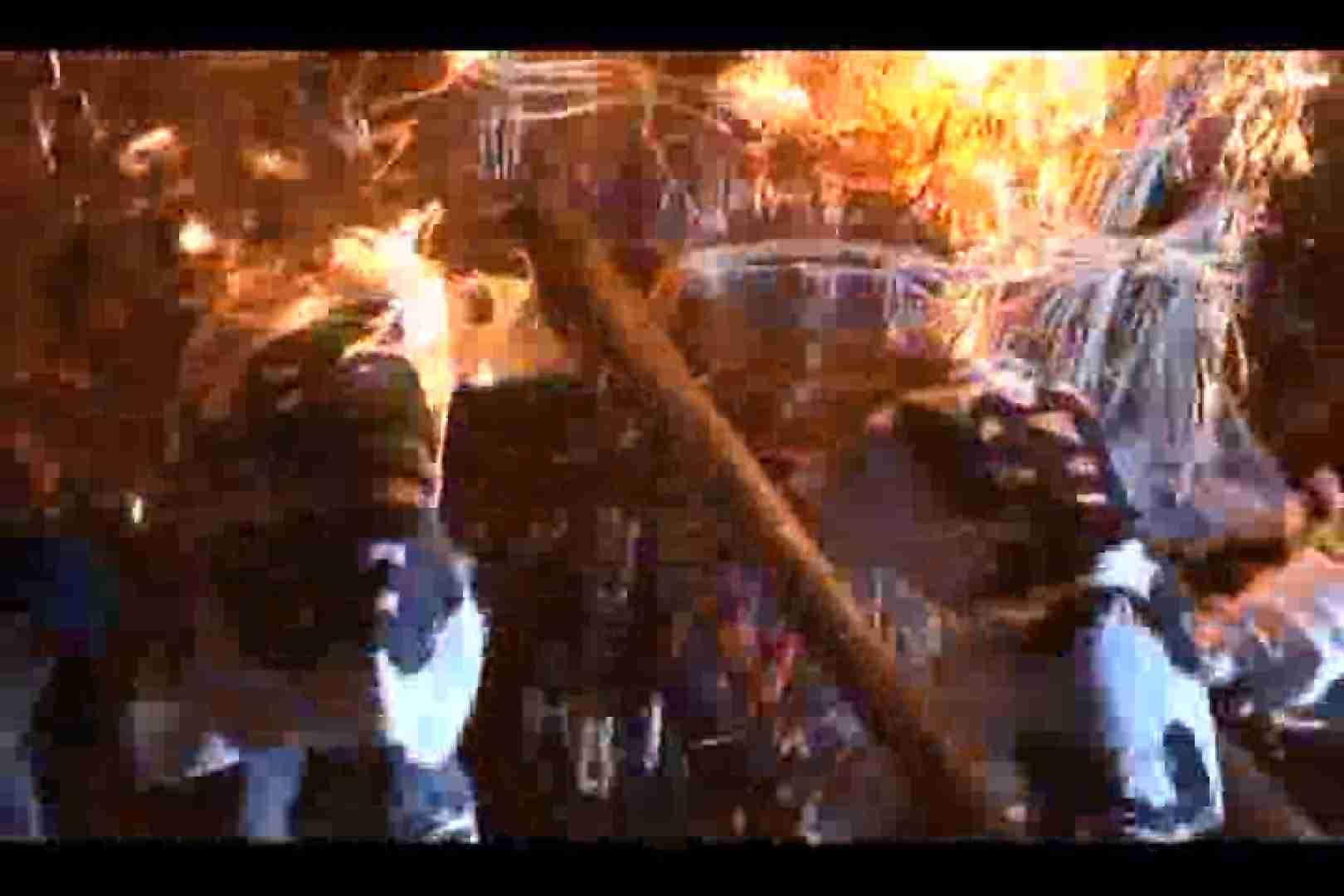 鳥羽の火祭り 3000K!高画質バージョンVOL.03 完全無修正版 ゲイフリーエロ画像 84枚 42