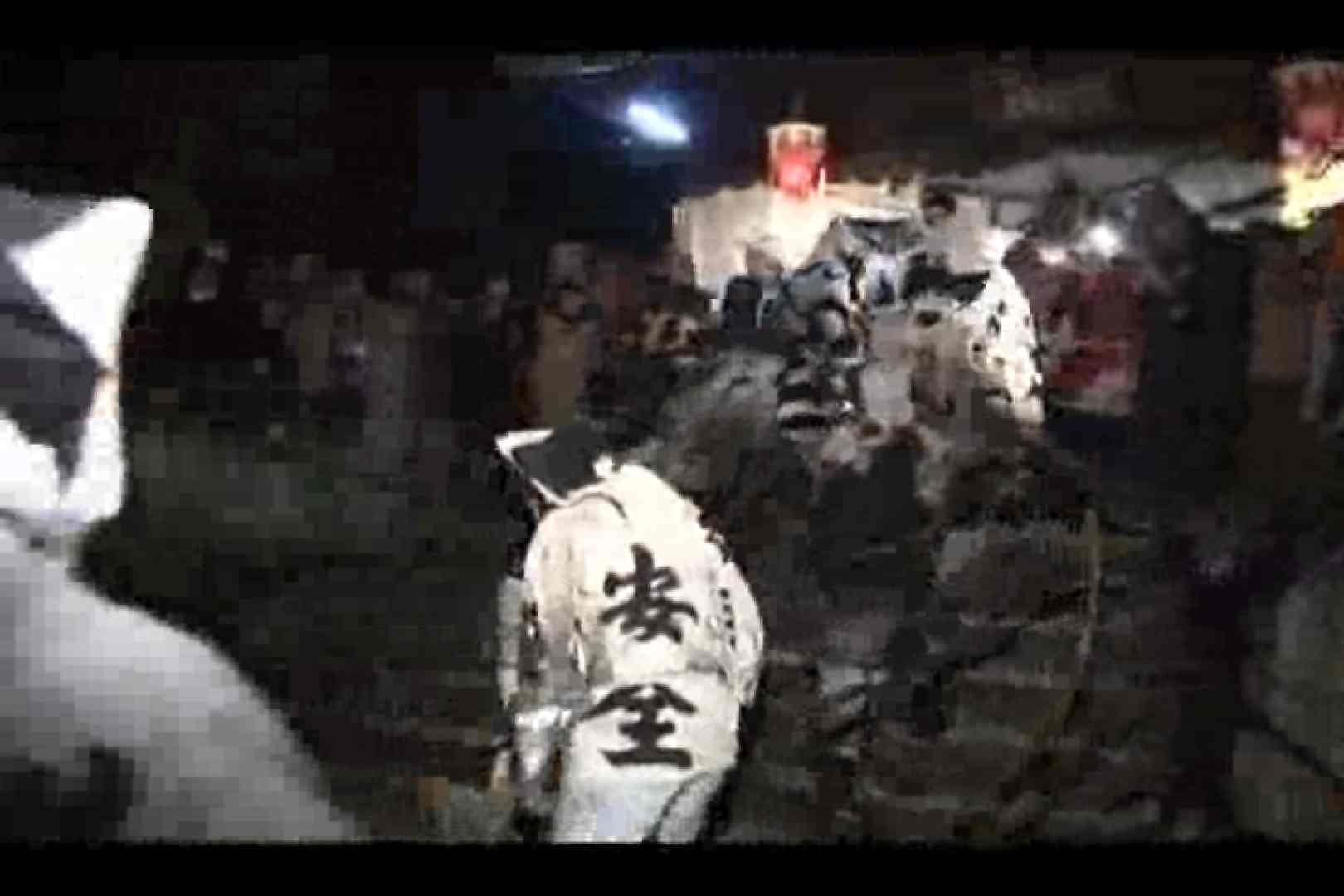 鳥羽の火祭り 3000K!高画質バージョンVOL.03 ノンケ ゲイ無修正画像 84枚 83