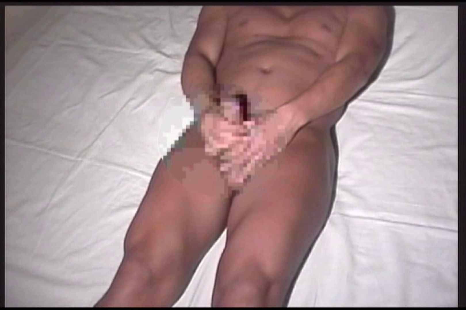 どなたか私のもっこり具合を見てください。 ガチムチマッチョ系男子 ゲイ流出動画キャプチャ 91枚 87