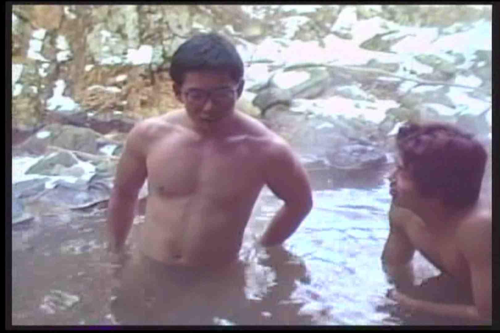 若人は元気!新歓合宿にておふざけ特集VOL.01 入浴・シャワーシーン ゲイフリーエロ画像 98枚 80