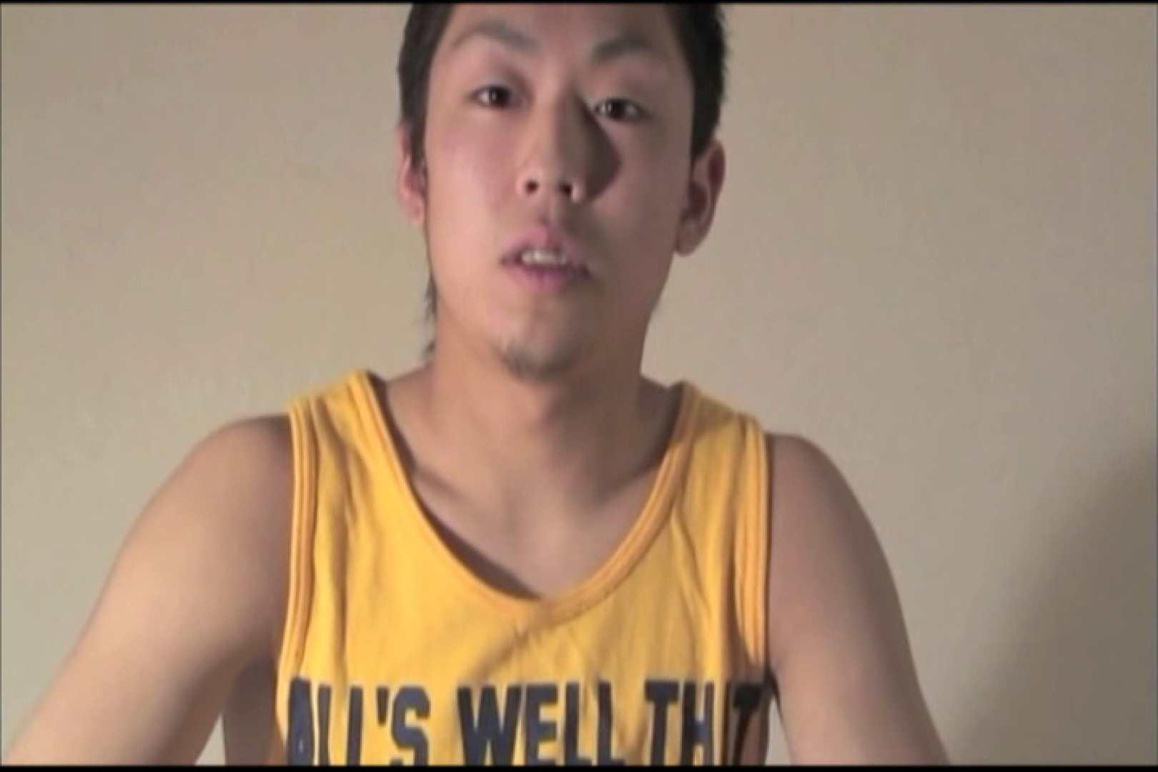 自慰行為支援願望。 スポーツ系男子 ゲイエロ動画 67枚 26