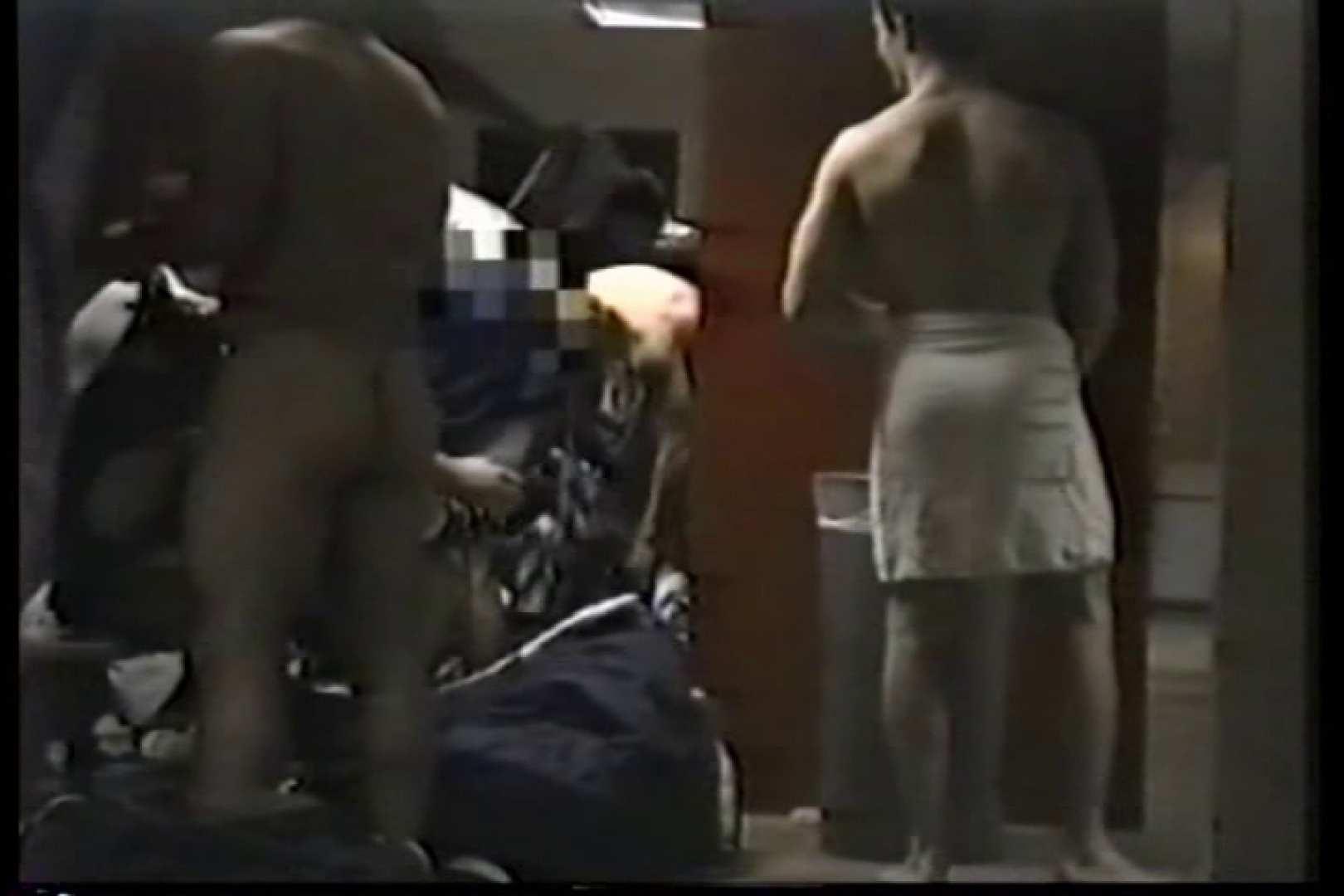 洋人さんの脱衣所を覗いてみました。VOL.3 0   のぞき特集  92枚 25