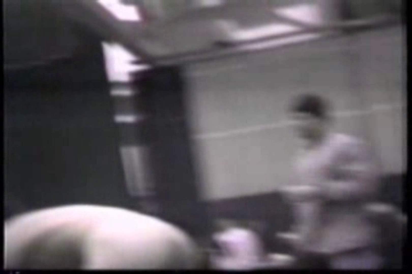 洋人さんの脱衣所を覗いてみました。VOL.6 完全無修正版 ゲイエロ画像 102枚 2