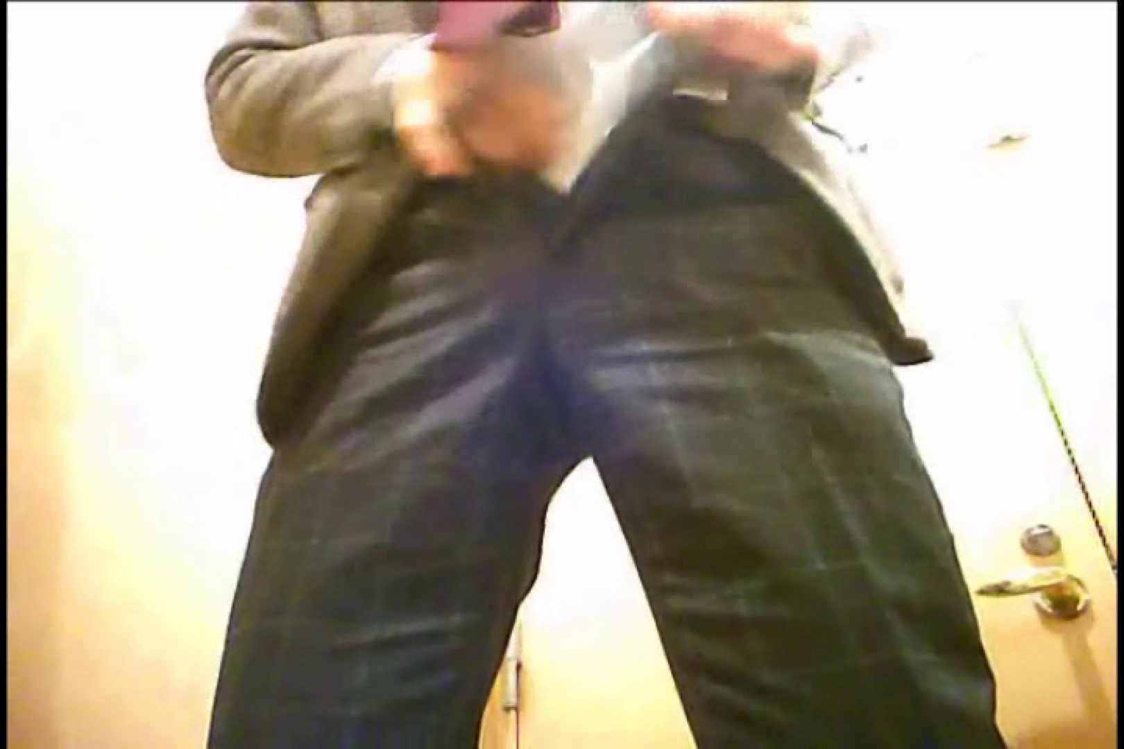 Gボーイ初投稿!掴み取りさんの洗面所覗き!in新幹線!VOL.04 覗きシーン ゲイ丸見え画像 65枚 6