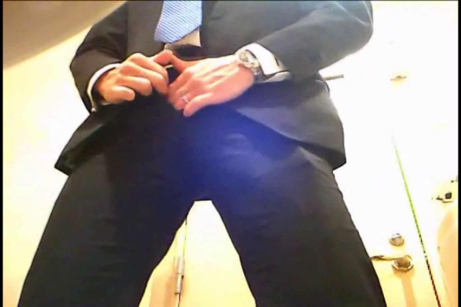 Gボーイ初投稿!掴み取りさんの洗面所覗き!in新幹線!VOL.05 私服がかっこいい ゲイ無修正画像 96枚 26