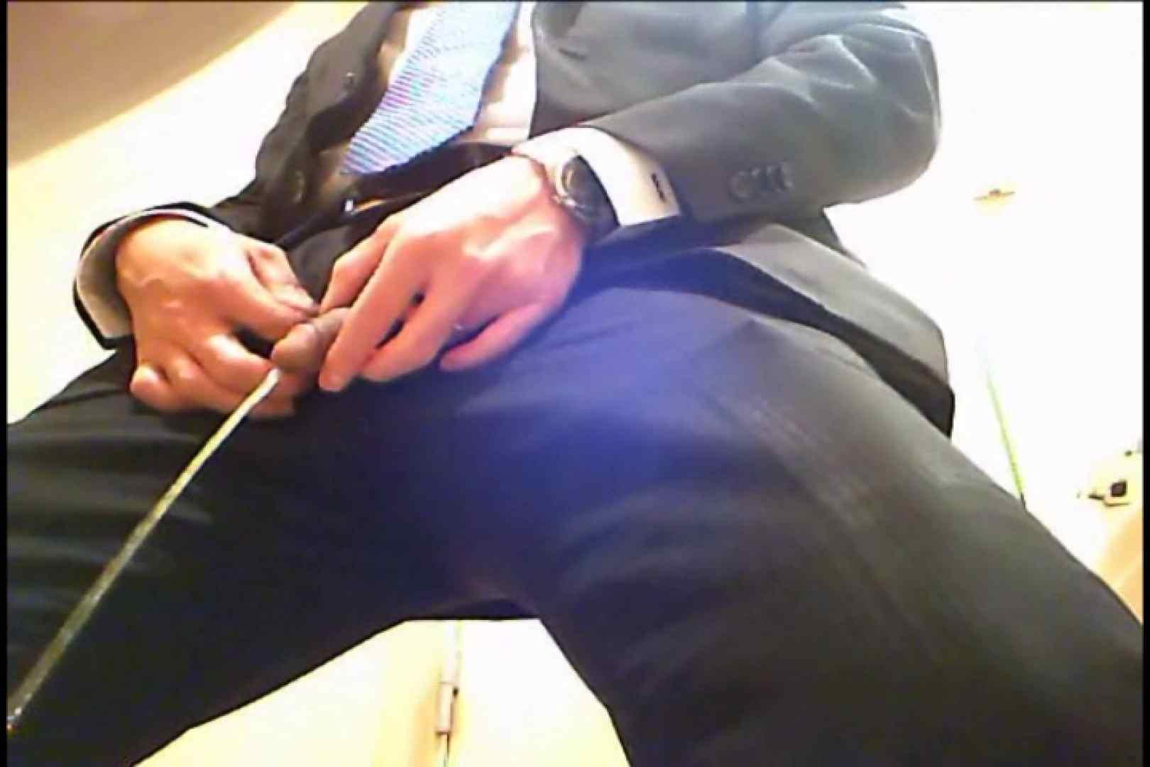 Gボーイ初投稿!掴み取りさんの洗面所覗き!in新幹線!VOL.05 おやじ熊系男子 ゲイアダルト画像 96枚 30