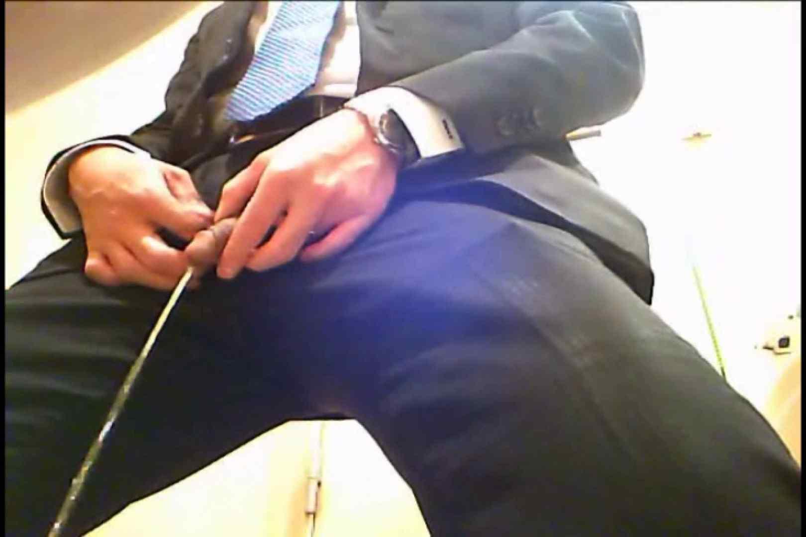 Gボーイ初投稿!掴み取りさんの洗面所覗き!in新幹線!VOL.05 スーツ男子 男同士画像 96枚 31