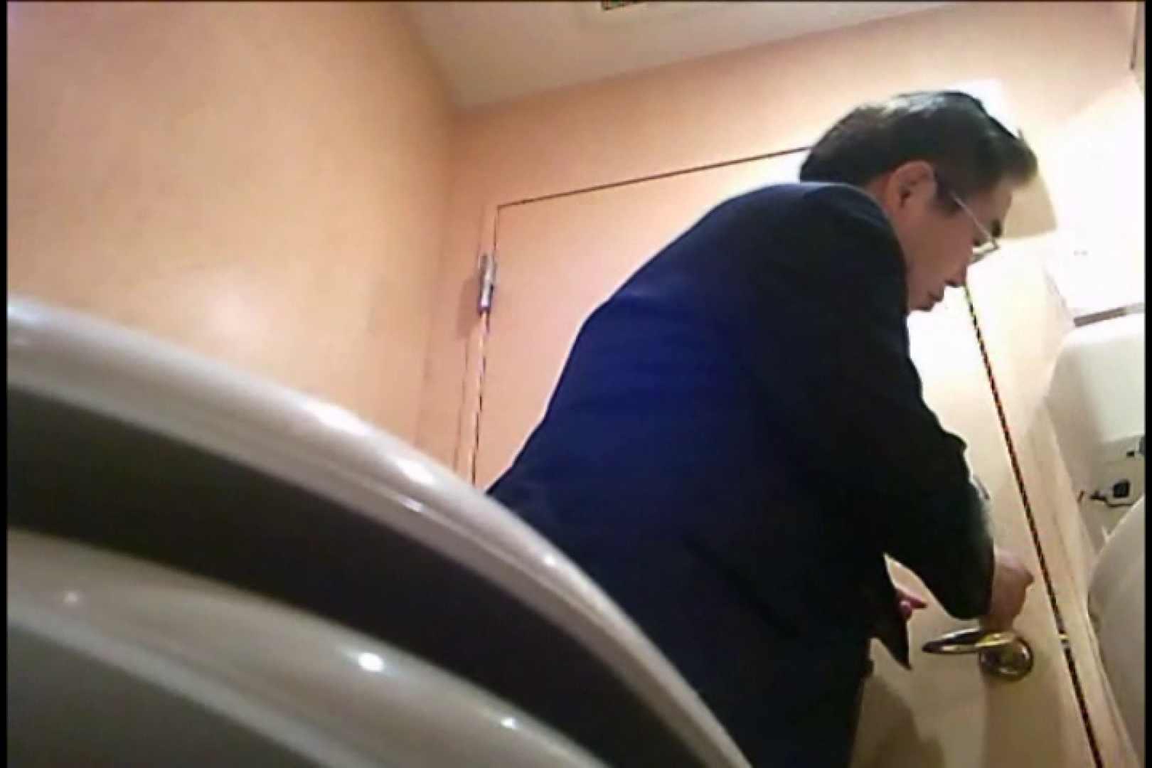 Gボーイ初投稿!掴み取りさんの洗面所覗き!in新幹線!VOL.05 おやじ熊系男子 ゲイアダルト画像 96枚 38
