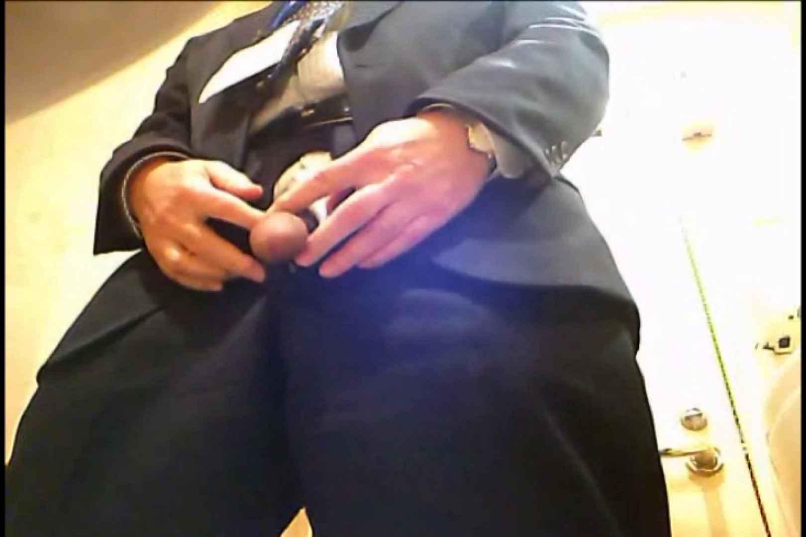 Gボーイ初投稿!掴み取りさんの洗面所覗き!in新幹線!VOL.05 リーマン系男子  96枚 40