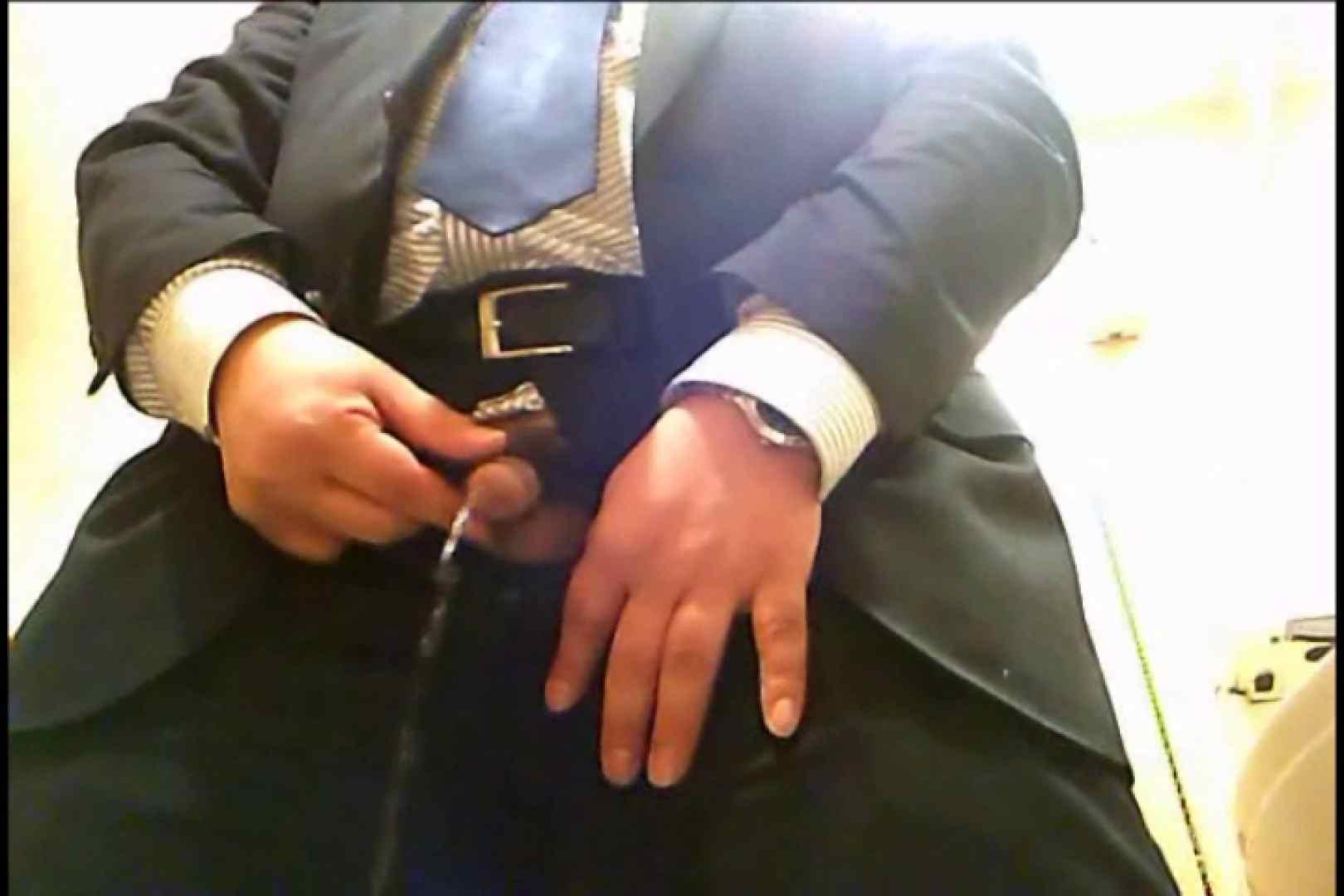 Gボーイ初投稿!掴み取りさんの洗面所覗き!in新幹線!VOL.05 リーマン系男子 | 男・男・男  96枚 57